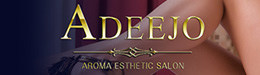 ADEEJO -アデージョ-|厳選された美人セラピストによる上質な施術をご提供しております。|福岡アロマエステ案内所