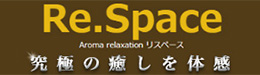 Re.space