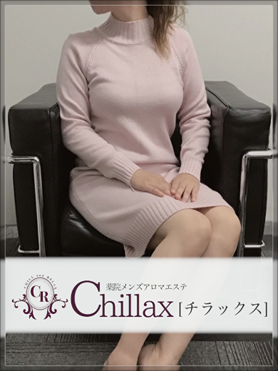 天神のメンズエステ・メンズアロマのお店「Chillax-チラックス-」の在籍メンズエステセラピスト|福岡アロマエステ案内所