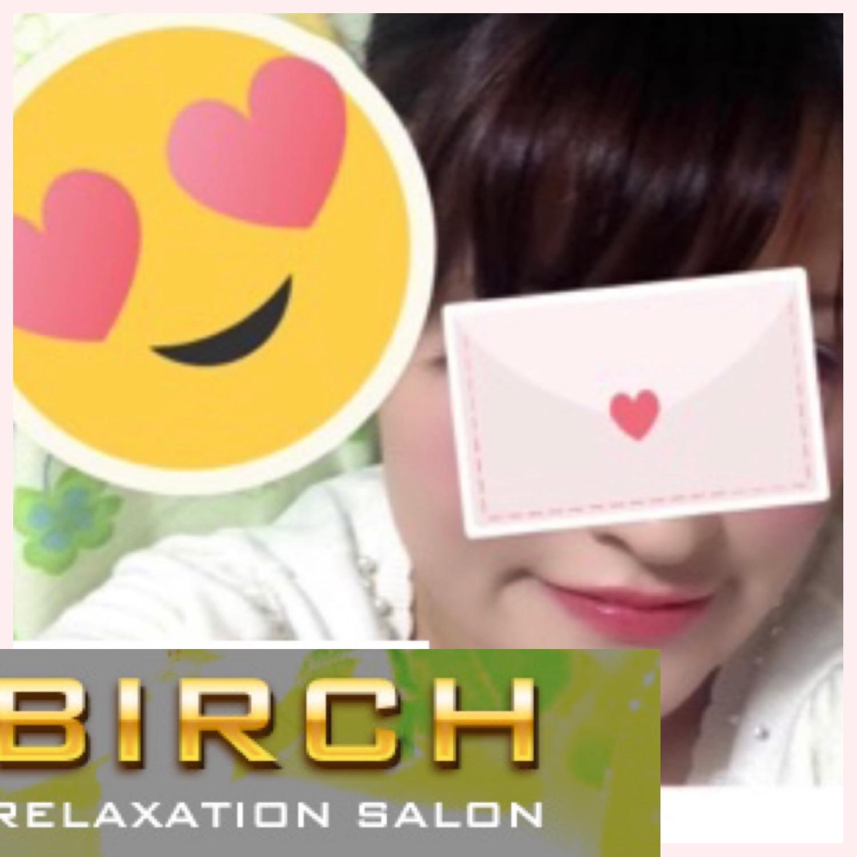 愛美【あいみ】|Birch - バーチ -