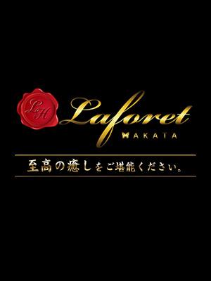 小雪|Laforet-HAKATA -ラフォーレ博多-|福岡 アロマエステ案内所