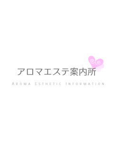 名切 舞|Aromaesthe Grand -グラン-|福岡 アロマエステ案内所