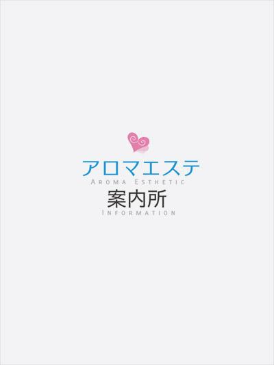 【SILVER】伊藤 ちひろ|LIONHEARTライオンハート|福岡 アロマエステ案内所